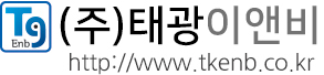 (주)태광이앤비 - 저온저장고, 태양광